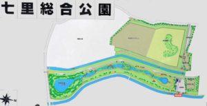 七里総合公園案内図2
