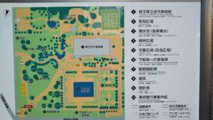 北浦和公園案内図