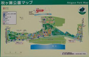 秋ヶ瀬公園案内図
