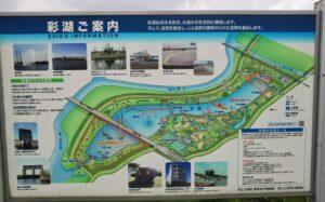 荒川彩湖公園案内図